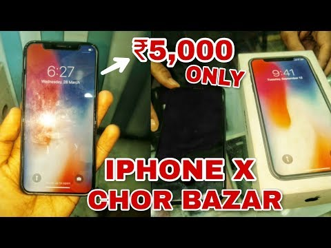 Xxx Mp4 IPHONE X 10 JUST IN ₹5 000 IN FANCY MARKET CHOR BAZAR IN KOLKATA IPHONE X IN FANCY CHOR BAZAR 3gp Sex