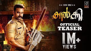KALKI Malayalam Movie Official Teaser | Tovino Thomas | Praveen Prabharam | Jakes Bejoy | HD