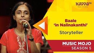 Baale 'in Nalinakanthi