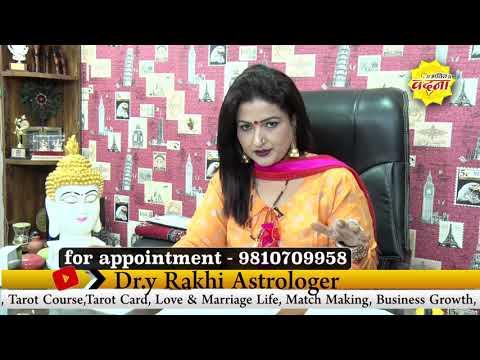 Xxx Mp4 नवरात्रि पर क्या करें क्या न करें I Navratri Me Puja Kaise Kare Navratri Mein Kya Dr Y Rakhi 3gp Sex