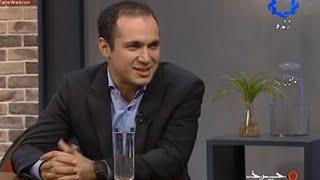 جنگ و بحران آب در ایران - مصاحبه برنامه علمی چرخ با دکتر کاوه مدنی دانشمند آب وعلوم زمین