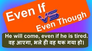 Even If and Even though - Correct Use of Conjunctions in Hindi