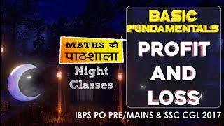 IBPS PO PRE/MAINS & SSC CGL 2017 | Basic Fundamental Of Profit and Loss | Maths