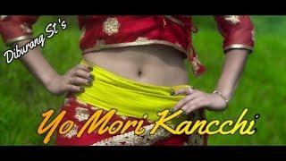 New Nepali Song 2018 - Yo Mori Kanchhi | Thakur Rai | Anu Rai | Sukha Dev Rai | Byatha |