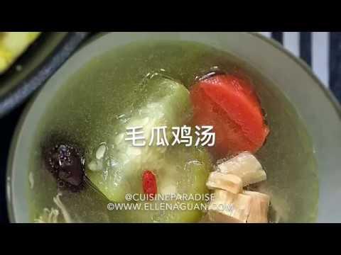 Xxx Mp4 Hairy Melon Soup 3gp Sex