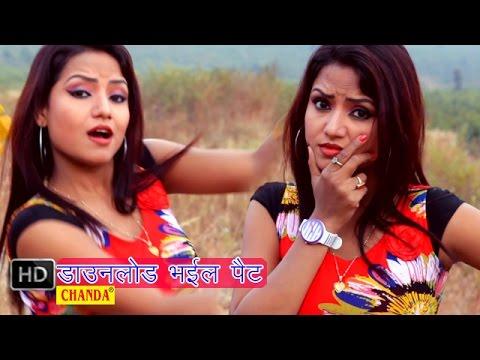 Xxx Mp4 Download Bhaiel Pet डाउनलोड भईल पेट Bhojpuri Hot Songs 3gp Sex