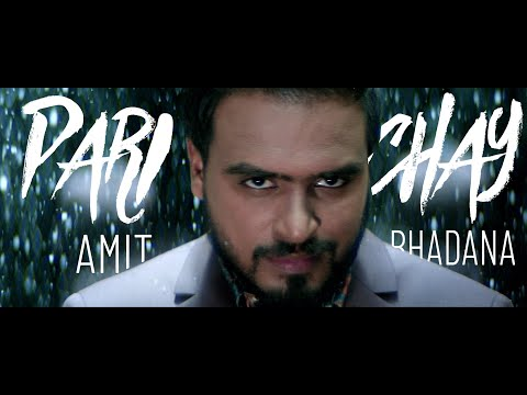 Xxx Mp4 Parichay Amit Bhadana Official Music Video Ikka Byg Byrd 3gp Sex