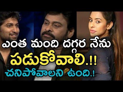 Actress Sri Reddy Latest Sensational Comments On chiranjeevi and nani Tollywood Telugu News ESRtv