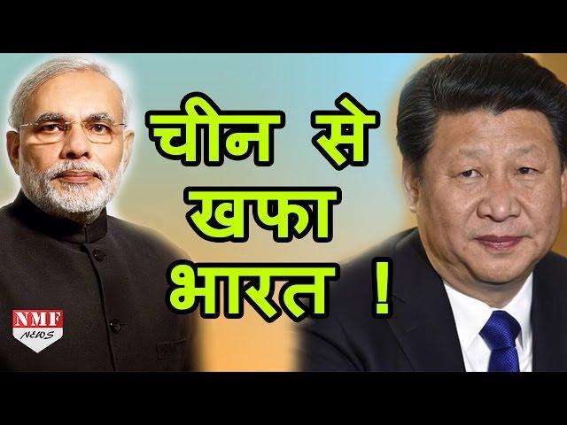 NSG में CHINA के विरोध से खफा BHARAT, दी सख्त नसीहत