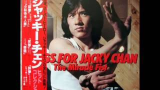 Jacky Chan 4. Crazy Monkey (Theme) (Songs for Jacky Chan)