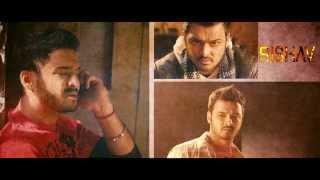 Ekta Beporoya Din Ashe I The Play (Bengali Movie) I Joy Sarkar I Somchanda I Timir I