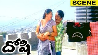 House Owner Hugs Lady Servant on Terrace    Doshi Movie Scenes