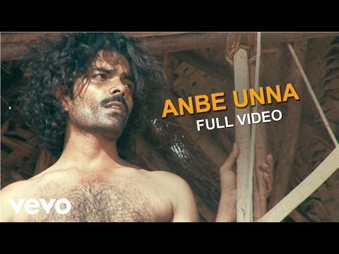 Xxx Mp4 Nanjupuram Anbe Unna Video Raaghav 3gp Sex