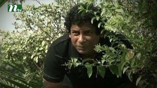 Bangla Natok Chander Nijer Kono Alo Nei l Episode 19 I Mosharaf Karim, Tisha, Shokh l Drama&Telefilm