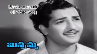 Brindavanamadi Full Video Song | Missamma | N.T.Rama Rao | Savitri | ANR | Jamuna | ETV Cinema