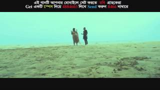 Tomai Vaba | Redwan | Borsha Sikdar | Redwan Mix 1 | Bangla Hits Music Video