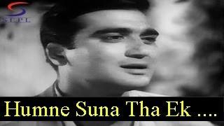 Humne Suna Tha Ek Hai Bharat - Asha, Sudha, Rafi - DIDI - Sunil Dutt, Feroz Khan, Jayshree
