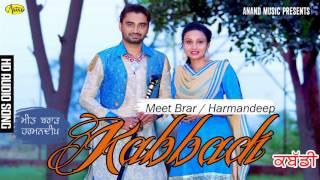 Meet Brar ll Harmandeep ll Kabbadi ll Anand Music II New Punjabi Song 2016