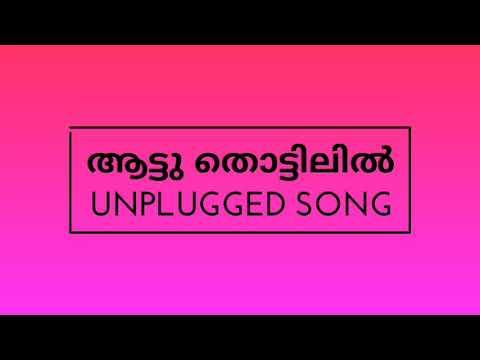 Xxx Mp4 Attuthottilil Unplugged Song Smile Malayalam 3gp Sex