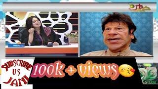 Khabarnaak best comedy with Ayesha jahanzeb k naya naam