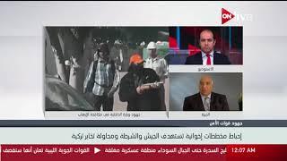 إحباط مخططات إخوانية تستهدف الجيش والشرطة ومحاولة تخابر تركية