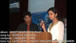 Shreya Ghoshal singing marathi song 'Mehandi bharlya pauli' rare video