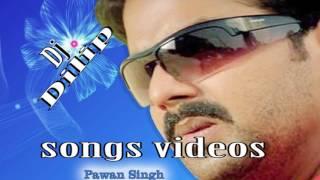 Lachke Kamariya | FULL SONG | BHOJPURI HOT SONG mix Dj Dilip