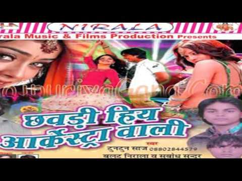 Xxx Mp4 New 2016 Bhojpuri Hot Song Hai Dekhawe Ke Pari Subodh Sundar 3gp Sex
