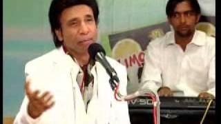 jab piyar mein do dil miltay hain by Zafar Ramay