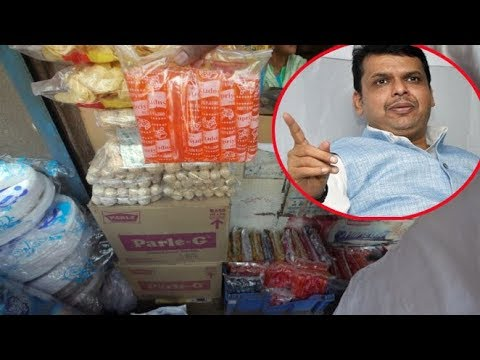 Xxx Mp4 Maharashtra Govt Extends Plastic Ban To Sale And Manufacture Of PET Bottles 3gp Sex