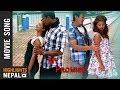 Je Sukkai Bhana by Deepak Limbu   Nepali Movie MY PROMISE Full HD Song 2016