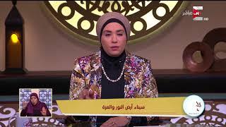 قلوب عامرة - ذكري تحرير سيناء