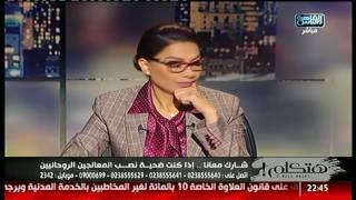 الشيخ محمد المغربى: ابو الحارث يجنى من 50-100 الف دولار