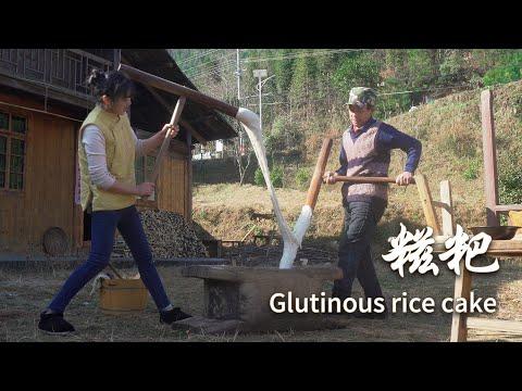 纯手工做的糍粑,外焦里嫩,香甜� �糯,营养美味又健康,很多人� 没吃过 Ciba made by hand