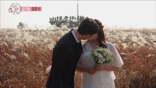[We got Married4] 우리 결혼했어요 - SLEEPY kiss to Lee Guk Ju?! 20161203