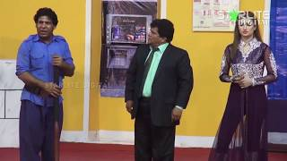 Nawaz Anjum Lovely Eid New Pakistani Stage Drama Full Comedy Funny Clip 2017