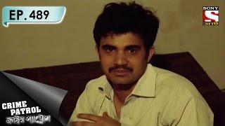 Crime Patrol - ক্রাইম প্যাট্রোল (Bengali) - Ep 489 - Tunnel (Part-2)