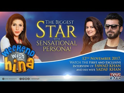 Weekend with Hina | Exclusive Interview | Fawad Khan & His Wife Sadaf Khan |12-November-2017