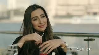 Fakhamet Al Shak Episode 39 - مسلسل فخامة الشك الحلقة 39