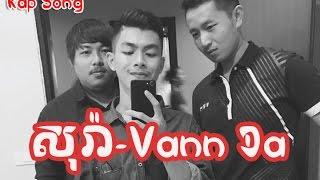 Sora By (សុរា)-VannDa