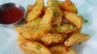 Potato Wedges || Crispy Potato Wedges || Easy Tasty Snack Recipe ( Vegan)