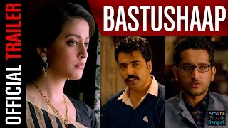 BASTUSHAAP Bangla Movie   Trailer   Raima Sen, Abir Chatterjee, Parambrata   Official