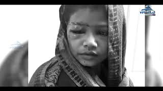 Deed Of Agreement Between Tayyaba & Judge Rejected By Highcourt | World News HD