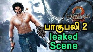Bahubali 2 Importened Scene leaked on internet- Filmibeat Tamil