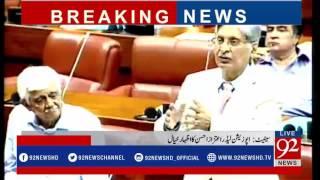 Aitzaz Ahsan speech in Senate - 92NewsHDPlus