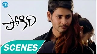Pokiri Movie Scenes || Mahesh Babu & Ashish Vidyarthi at Burial Ground || Mahesh Babu, Ileana