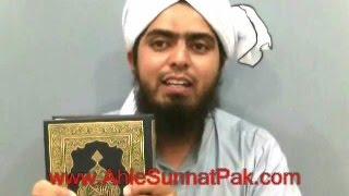 QURBANI ka GOOSHAT aur KHAAL kis kis ko day saktay hain ??? (By Engineer Muhammad Ali Mirza)