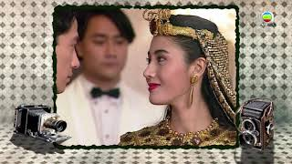 「原振俠」黎明、李嘉欣、朱茵聖誕節開化妝舞會 - 我們香港變幻時