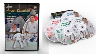 Judo Training Hiroshi Katanishi 7 dan. Judo. Exercises. Methods. Technique..kfvideo.ru