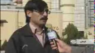 Iran Combined Cycle Power Plant ایران نیروگاه سیکل ترکیبی کرمان